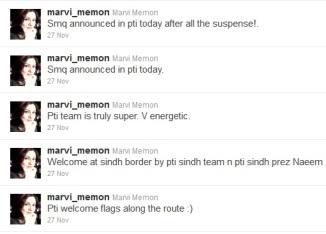 marvi praising PTI