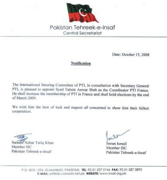 PTI real appointment letter